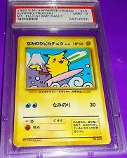 Pokemon Surfing Pikachu 1997 Japanese Promo  Mt. Fuji-Stamp Rally Psa 9