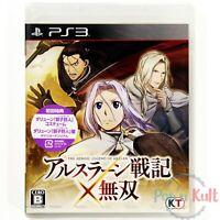 Jeu Arslan Senki x Musou [JAP] sur PlayStation 3 / PS3 NEUF sous Blister