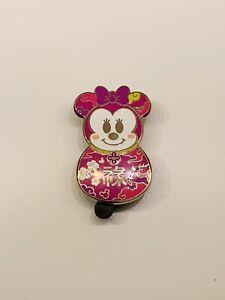 Hong Kong Disney Pin - HKDL 2021 Chinese Lunar New Year Mystery Box - Minnie