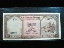 Early /'60s Cambodia 500 Riels Currency Note 50359 used