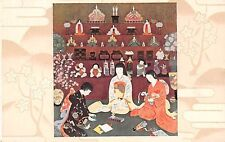 JAPAN, NYK SHIP LINE PUB MENU PC, DOLL FESTIVAL - HINAMATSURI IMAGE dated 1934