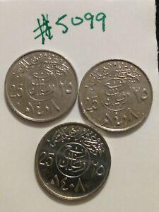 🇸🇦🇸🇦 3 Saudi Arabia 1/4 Riyal Coins, Mixed Dates 🇸🇦🇸🇦