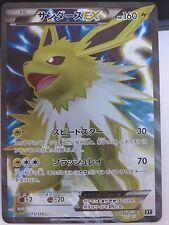 Carte Pokemon Voltali EX Full Art Secrete Best Of XY 173/171 Mint Neuve Jap
