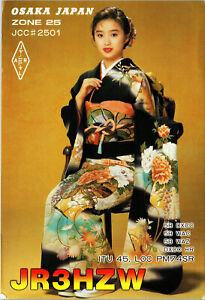 Vtg Ham Radio CB Amateur QSL QSO Card Postcard JR3HZW OSAKA JAPAN 1998