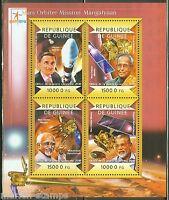 GUINEA 2015 MARS  ORBITER MISSION MANGALYAAN  SHEET MINT NH
