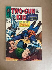 Two Gun Kid #87  Marvel Silver Age Western! I Combine Shipping!