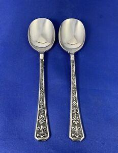 "Interpur FLORENZ 8 Petal Sugar Spoons 6 1/8"" Stainless Flatware Set of 2 Japan"