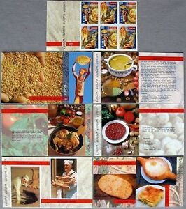 S771) Georgia Cept Europe 2005 - Test Print - Unperforated H-Sheet +6 Lid