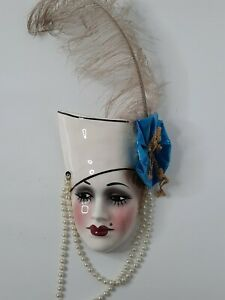 Studio Originals San Fransico Lady Face Mask Wall Hanging Art Pearls Feathers