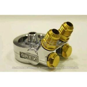 Greddy 12401126 Universal Oil Block Adapter M20 x P1.5 Type
