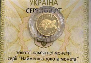 Ukraine , 2 UAH 2009, Gold coin: Turtle
