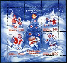 2007. Belarus. Happy New Year. S/sh # 2. MNH