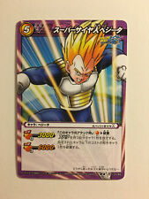 Dragon Ball Miracle Battle Carddass DB07-37