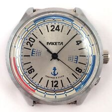 Amazing RARE Soviet RAKETA 24hour Watch Serviced Made in USSR *US SELLER* #1275