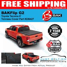 BAKFlip G2 Hard Folding Bed Cover fits 2016-2018 Toyota Tacoma 6' BAK 226427