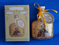 Russia easter porcelain vessel for holy water souvenir 250ml holy nicholas