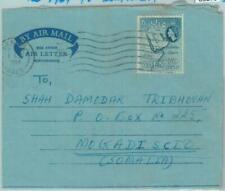 83273 -  ADEN - POSTAL HISTORY -  AEROGRAMME to SOMALIA   1964