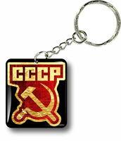 Keychain Porte-clés Porte-clés voiture Bouclier Drapeau USSR CCCP Union soviétique armée russe r2