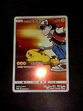 Pokemon Card Japanese - Red's Pikachu 270/SM-P PROMO - Full Art - MINT