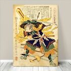 "Traditional Japanese SAMURAI Warrior Art CANVAS PRINT 36x24""~ Kuniyoshi #241"
