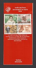 India 1999 Freedom Fighters & Social Reformers FDC & stamped FD brochure folder