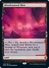 Zendikar Rising Expeditions    Bloodstained Mire  mythic Box Topper
