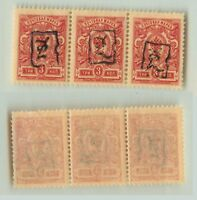 Armenia 1919 SC 32a mint black Type A strip of 3 . rta2740