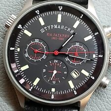 Shturmanskie GAGARIN Chronograph Cal. 31681 limited  anniversary edition