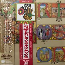 Lizard by King Crimson (HQCD+DVD mini LP sleeve), 2009 IEZP -16 / Japan