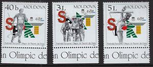 MOLDOVA :2003 European Youth Olympics Festival set SG465-7  MNH