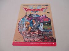 >> DRAGON QUEST III 3 WONDER PROJECT J SUPER FAMICOM SHITAJIKI PENCIL BOARD! <<