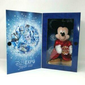 RARE Disney Sorcerer Mickey Fantasia Plush doll D23 Expo Japan 2015 Limited #DHL