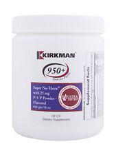 Super Nu-Thera 25 mg P-5-P Powder 16 oz