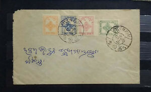 Bhutan 1955 Revenues fiscal complete set used on cover very scarce item