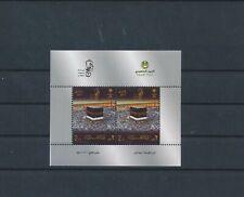 LL93642 Saudi Arabia Mekkah religion good sheet MNH