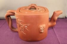 Antique Chinese Yixing Clay Teapot