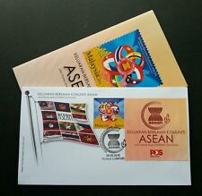 Malaysia Joint Issue Of ASEAN Community 2015 Flag (stamp with title FDC) MNH