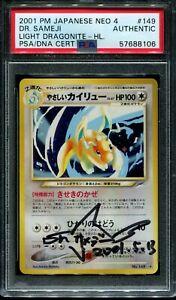 PSA DNA Dr Sameji Shark Signed Autographed Pokemon Light Dragonite Neo Destiny