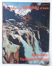 The Illustrated Weekly of India 4 June 1978 Beep - Beep The Ganga Is Polluted