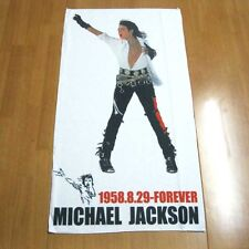 Michael Jackson Handtuch,kopfkissen Decke 75cm x 40cm für MJ Fans 05713