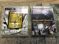 PS3 Dragon's Dogma: Dark Arisen  , sangoku musou 6 Japan game 2 pcs set