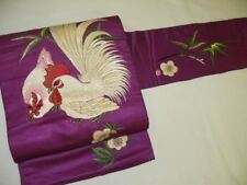 Antique Purple Silk Japanese NAGOYA OBI w/Emb Hen & Rooster A20