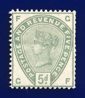 1884 SG193 5d Dull Green K23 MNH Creased E/W Trimmed Perfs to E Cat-MM £580 cdec