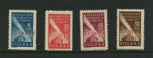E892 Poland 1948 Exhibition GROSZY OVERPRINTED 4v. MNH mnh