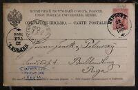 1888 Pärnu Russia Postal Stationary Postcard Cover To Riga Latvia