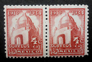 MEXICO #709 MINT PAIR WITH EXTENDED GUIDE LINES ERROR  UNCATALOGUED 1910-1934 IS