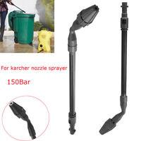 150 Bar Bend Lance Nozzle Sprayer for Karcher K2 K3 K4 K5 K6 K7 Pressure  !