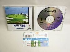 3DO PEBBLE BEACH NO HATO with SPINE CARD * Real Panasonic Japan Game 3d