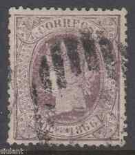 ISABEL II - Ed. Nº 86 - AÑO 1866 - PRECIO CATALOGO: 102 EUROS