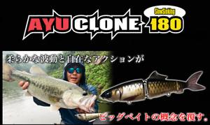 Kasumi Design Ayu Clone 180 Slow Sinking Swimbait 180mm 56g Choose Color
